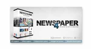 newspaper-theme-crack